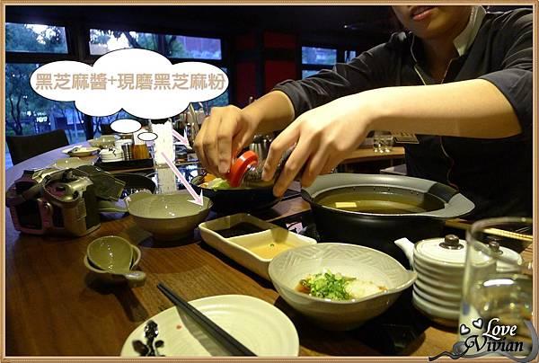 黑芝麻醬+黑芝麻粉.jpg