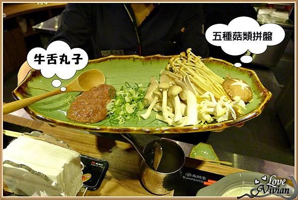 菇類拼盤+牛舌丸子.jpg