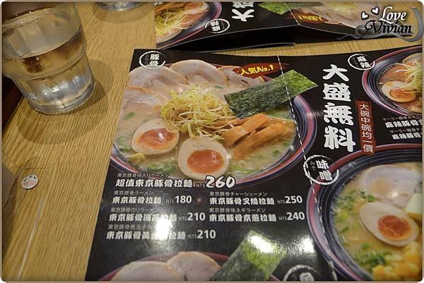 東京豚骨拉麵 $180.jpg