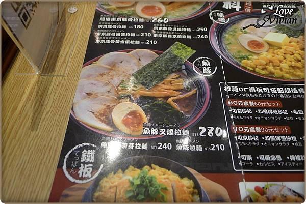 魚豚叉燒拉麵 $280+超值組合 $60.jpg