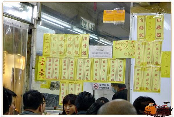 牆壁上的菜單.jpg