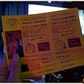 香港杜莎夫人蠟像館.jpg
