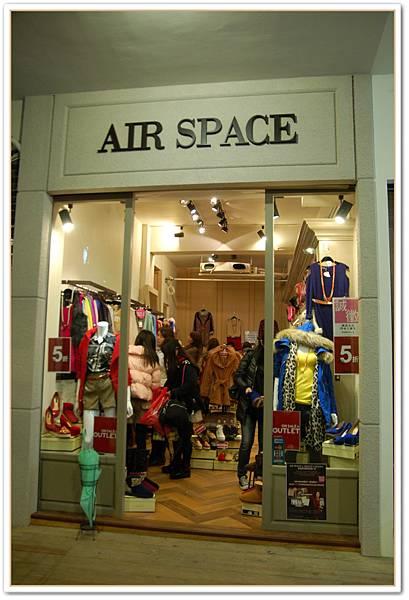 Air spice.jpg