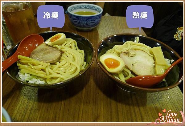 兩種麵.jpg