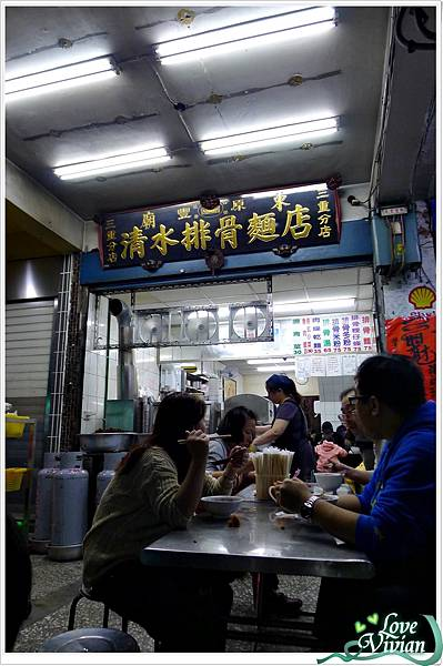 清水排骨麵店.jpg