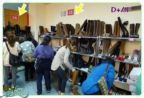 D+AF 35.36鞋區.jpg