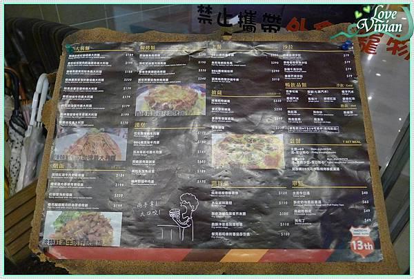 店外也可以看菜單