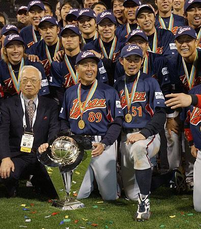 Japan-Team.jpg