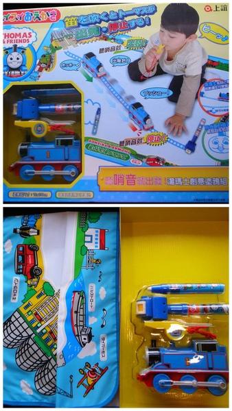 湯瑪士小火車.jpg