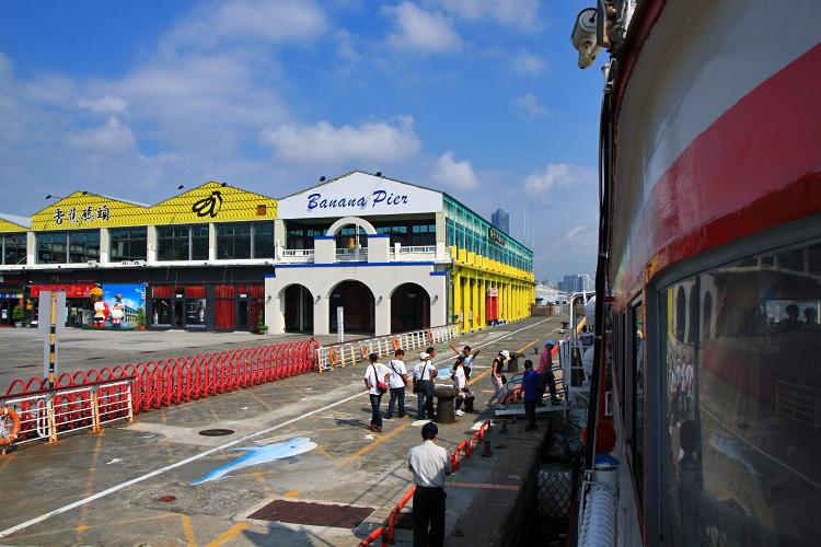船遊高雄港2