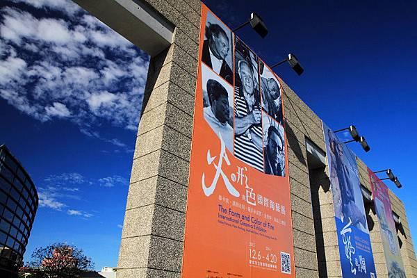 2013鶯歌陶瓷博物館9