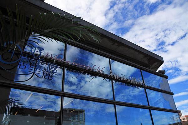 2013鶯歌陶瓷博物館18