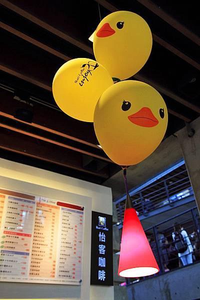 2013鶯歌陶瓷博物館36