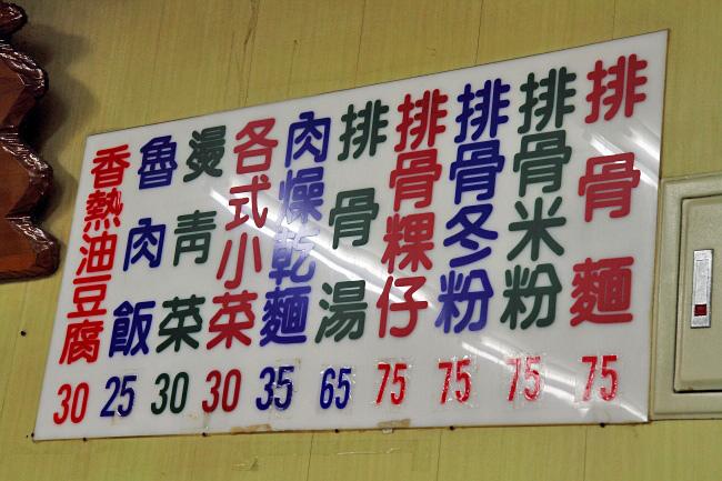 龍山寺美食巡禮5