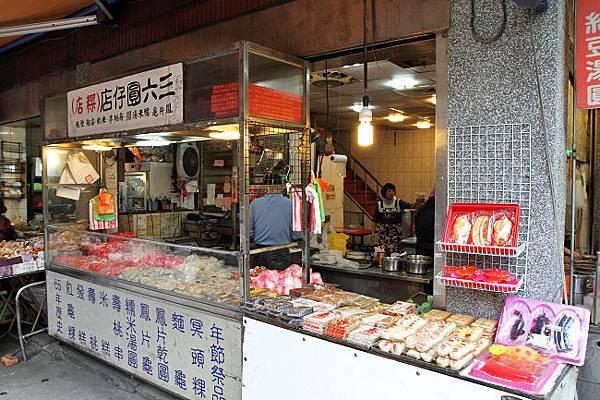 龍山寺美食巡禮7