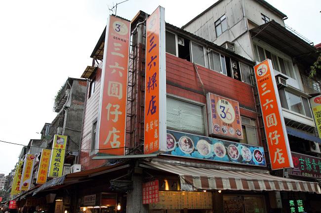 龍山寺美食巡禮6