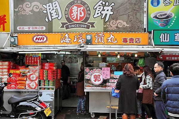 新竹城隍廟美食9