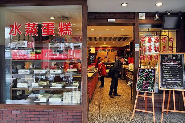 新竹城隍廟美食14