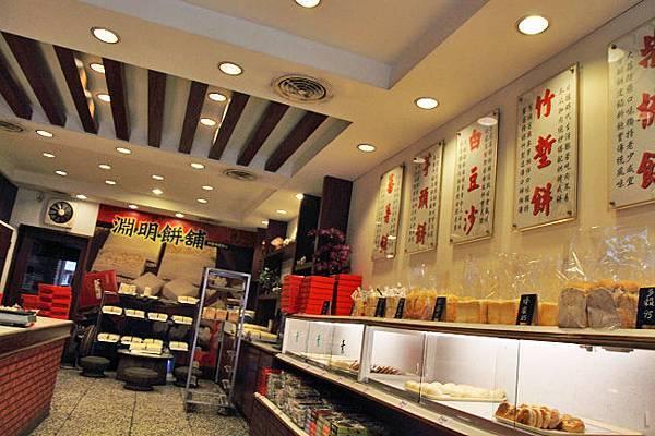 新竹城隍廟美食15