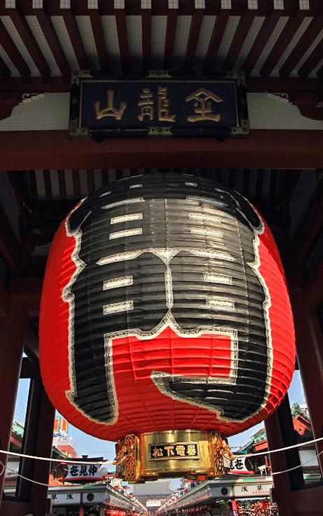 東京自由行37