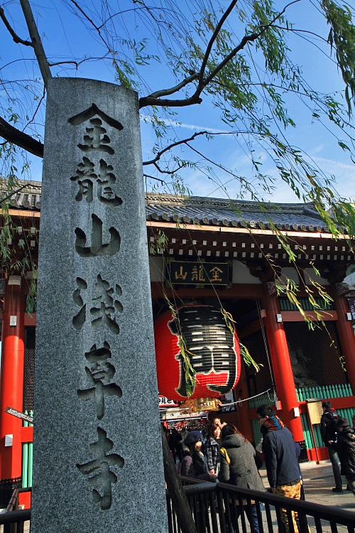 東京自由行36