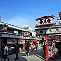 東京自由行40