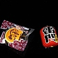 東京自由行44