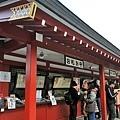 東京自由行48