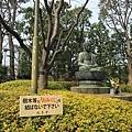 東京自由行68