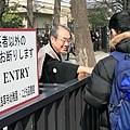 東京自由行73