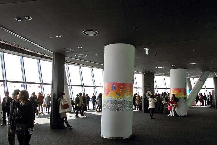東京自由行95