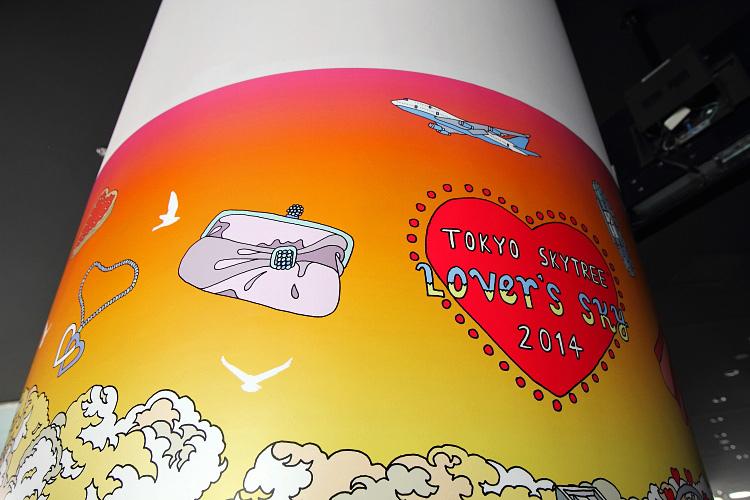 東京自由行102