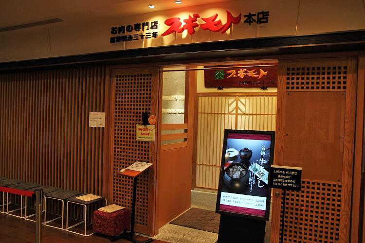 東京自由行125