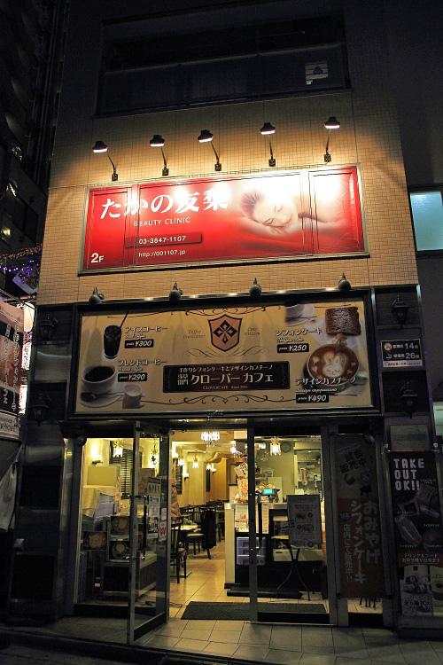 東京自由行142