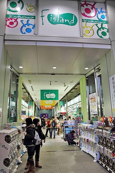 東京自由行149