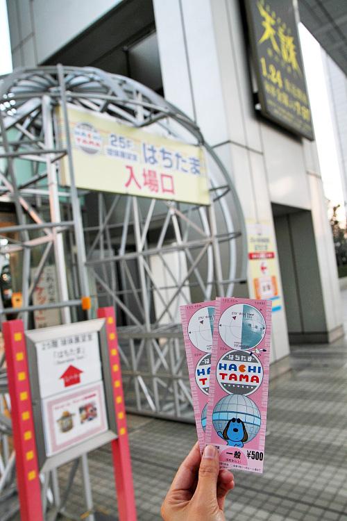 東京自由行151