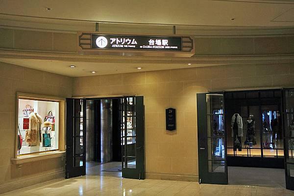 東京自由行172