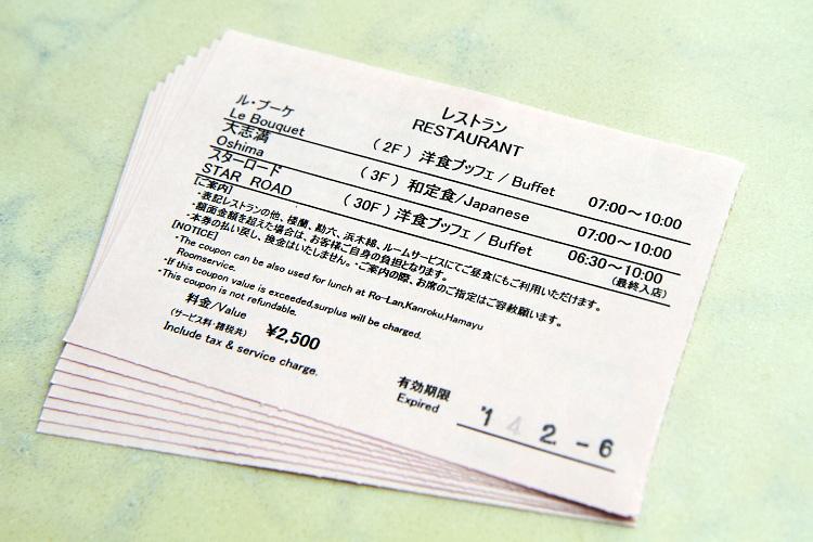 東京自由行204
