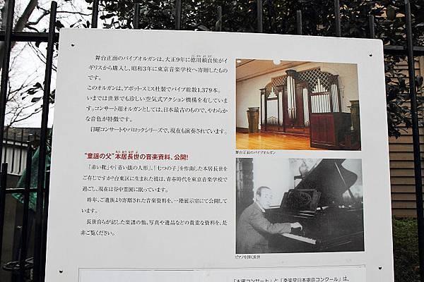 東京自由行241