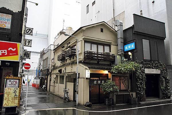東京自由行246