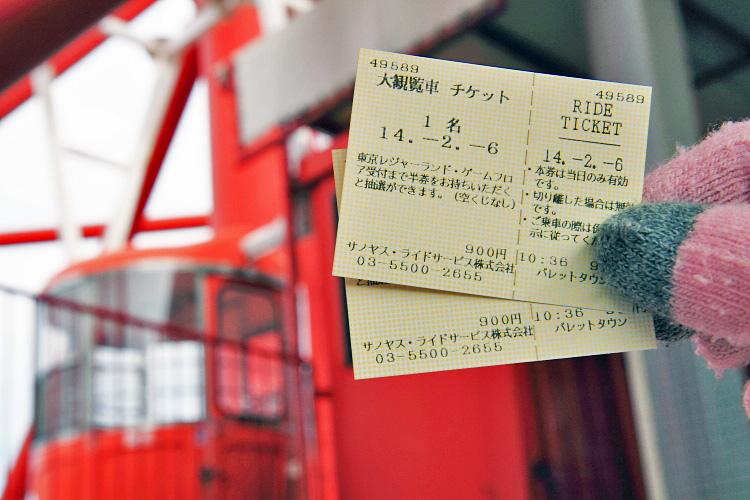 東京自由行371
