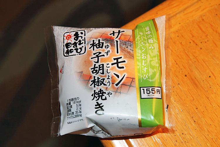 東京自由行397