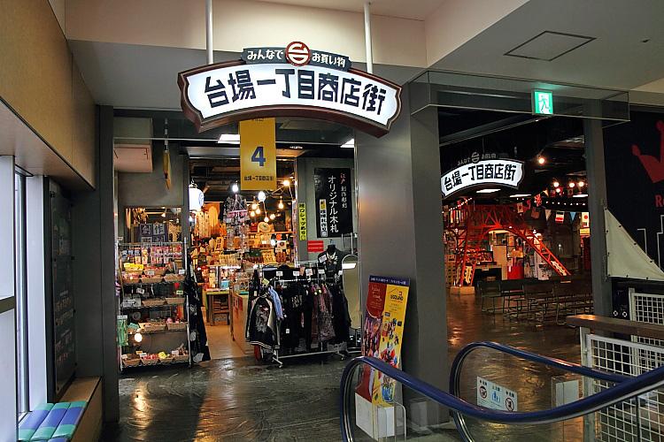 東京自由行405