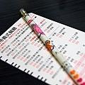 凱薩帝義式餐廳10.JPG
