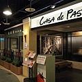 凱薩帝義式餐廳15.JPG