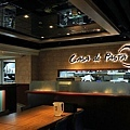 凱薩帝義式餐廳14.JPG