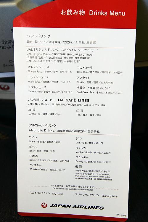 東京自由行474