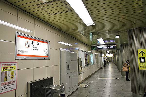 東京自由行529