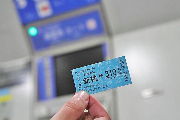 東京自由行531