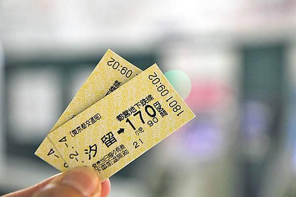東京自由行538